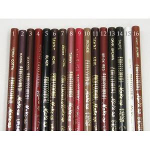 Prof. Pencils